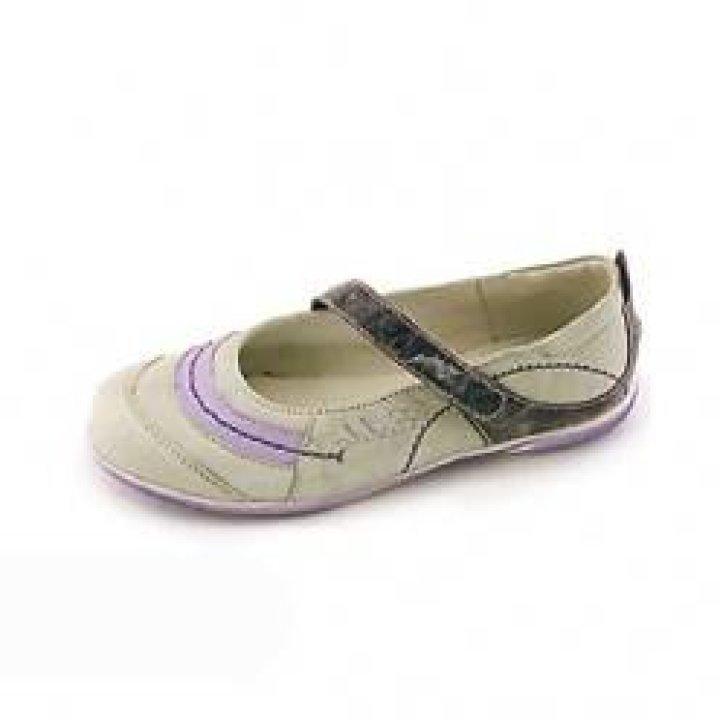 Детские туфли Froddo 413041-1 размер: 31