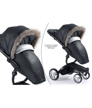 Зимний комплект Mima Winter Outfit Black