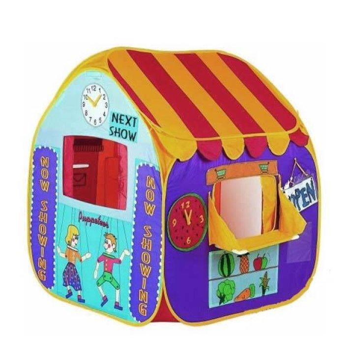 Детский домик-палатка Bruno Bear Волшебный киоск Размер: 90 х 90 х 100 см