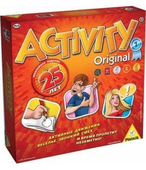Игра настольная Piatnik Activity 2 Юбилейная версия