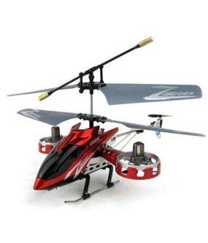Вертолет Властелин небес «AVATAR»