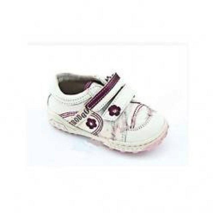 Детские кроссовки Froddo 213013 размер: 19