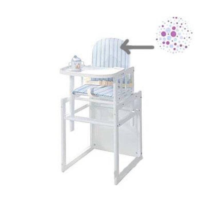 Стульчик для кормления Micuna T-950 Белый/Фиолетовый кружочек
