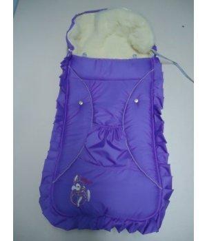 Универсальный конверт BABY FASHION фиолетовый