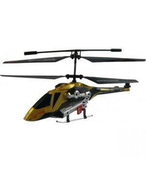 Вертолет на ИК-управлении Auldey PHANTOM DEFENDER 20 см с гироскопом 3-канальный золотой