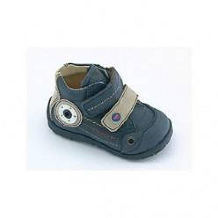Детские кроссовки Froddo 111016 размер: 17