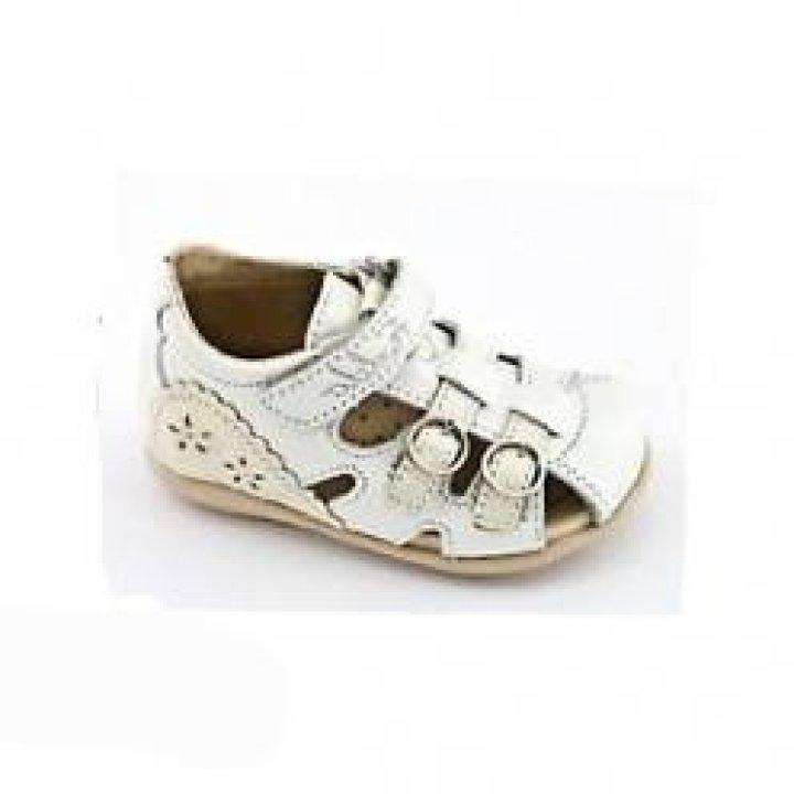 Детские сандали Froddo 215012-1 размер: 22